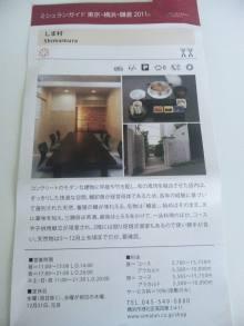 ぱぱらっち マダムの 日記-110729_1658161.jpg
