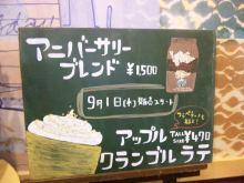 ぱぱらっち マダムの 日記-SBSH03171.JPG