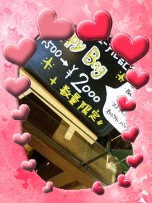 ぱぱらっち マダムの 日記-Image001.jpg