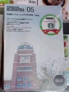 ぱぱらっち マダムの 日記-CA3F0566.jpg