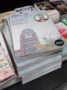 ぱぱらっち マダムの 日記-CA3F0567.jpg