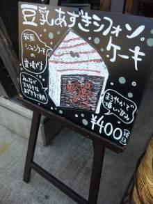 ぱぱらっち マダムの 日記-111226_1117441.jpg