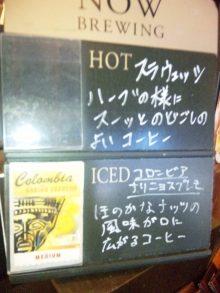 ぱぱらっち マダムの 日記-111226_1124351.jpg