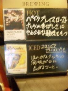 ぱぱらっち マダムの 日記-111227_1335331.jpg