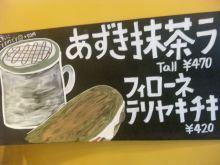 ぱぱらっち マダムの 日記-111227_1344411.jpg
