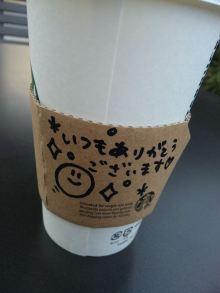 ぱぱらっち マダムの 日記-SBSH03451.JPG