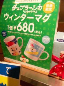 ぱぱらっち マダムの 日記-SBSH03951.JPG