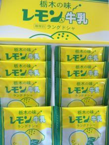 ぱぱらっち マダムの 日記-SBSH04041.JPG