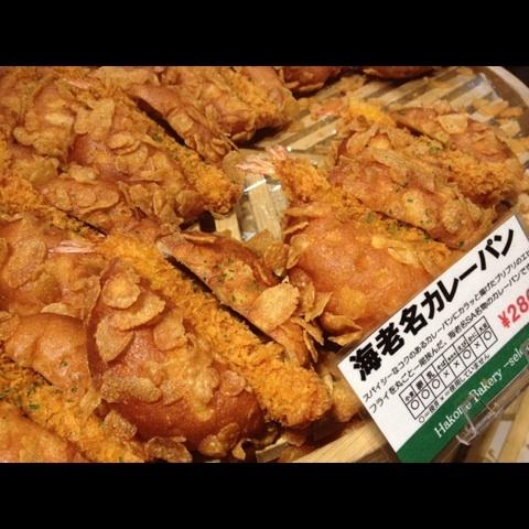 ぱぱらっち マダムの 日記-ipodfile.jpg