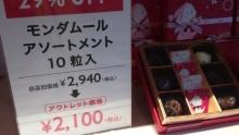 ぱぱらっち マダムの 日記-IMG_3908.jpg