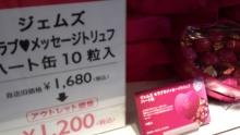 ぱぱらっち マダムの 日記-IMG_8317.jpg