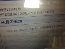 ぱぱらっち マダムの 日記-IMG_1137.jpg