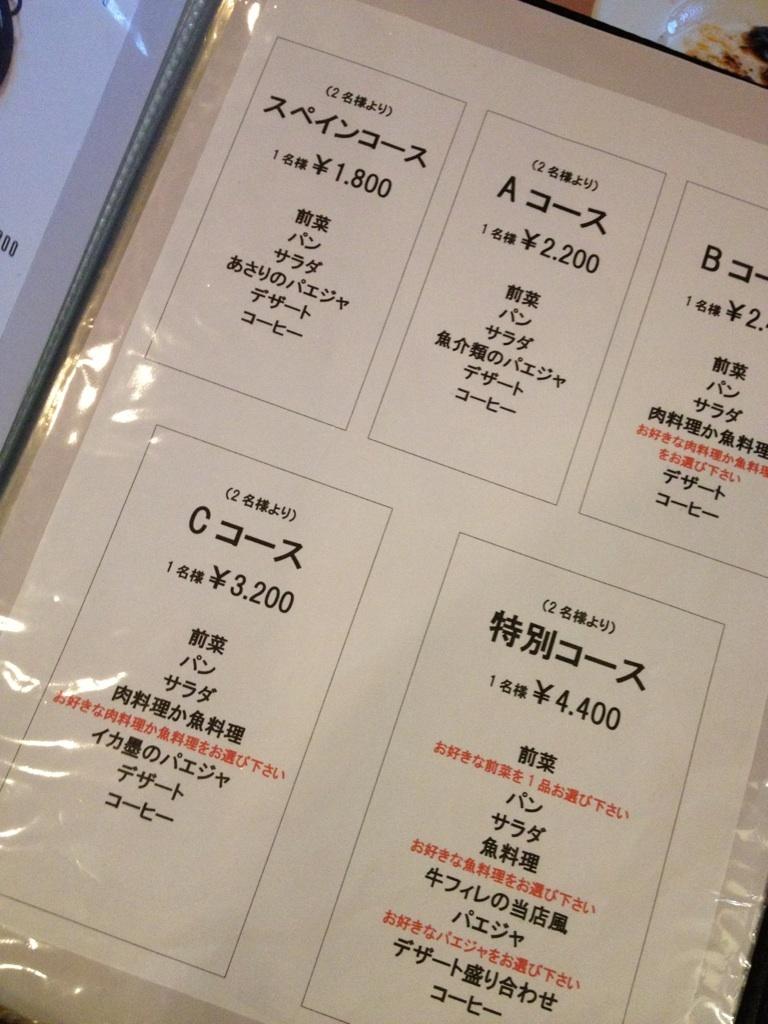 ぱぱらっち マダムの 日記-IMG_8964.jpg