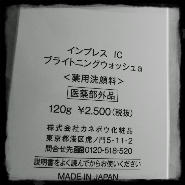 ぱぱらっち マダムの 日記-IMG_8479.jpg
