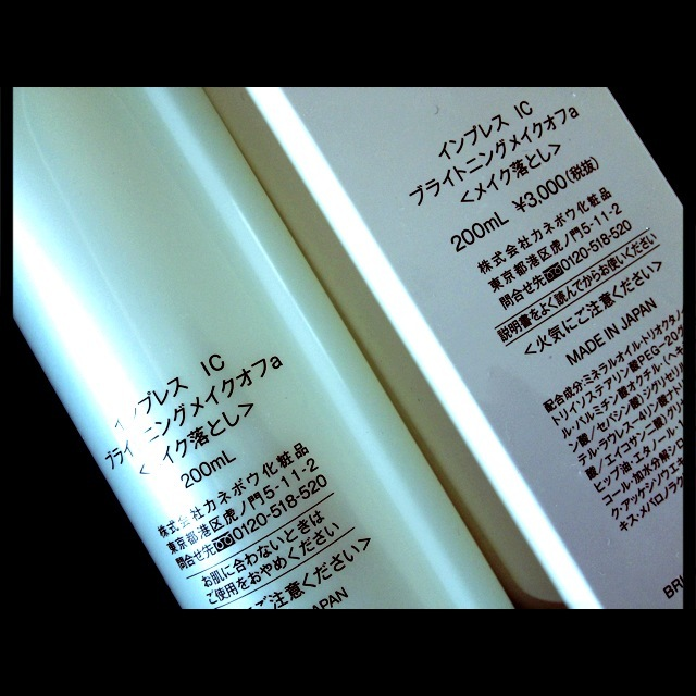 ぱぱらっち マダムの 日記-IMG_5378.jpg