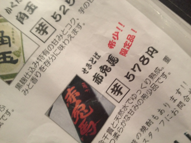ぱぱらっち マダムの 日記-IMG_1479.jpg