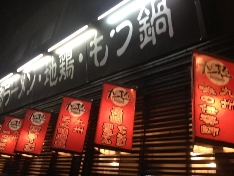 ぱぱらっち マダムの 日記-IMG_7591.jpg