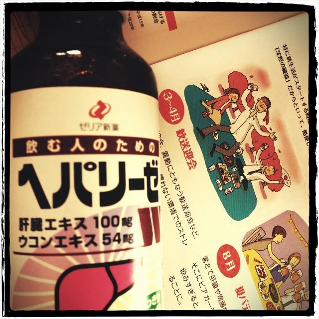 ぱぱらっち マダムの 日記-IMG_9654.jpg