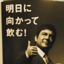 ぱぱらっち マダムの 日記-IMG_2516.jpg