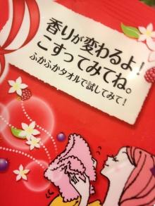 ぱぱらっち マダムの 日記-IMG_9992.jpg