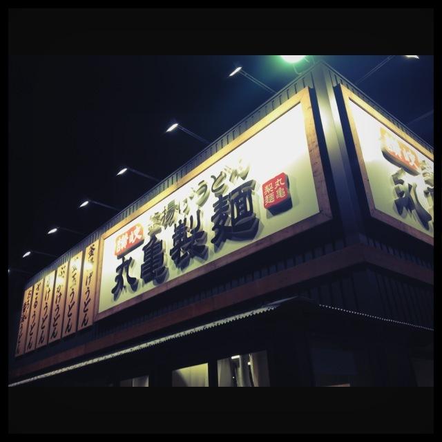 ぱぱらっち マダムの 日記-IMG_9032.jpg
