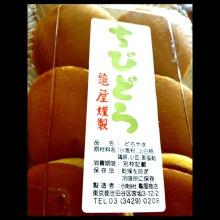 ぱぱらっち マダムの 日記-IMG_1699.jpg