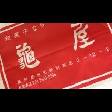 ぱぱらっち マダムの 日記-IMG_9596.jpg