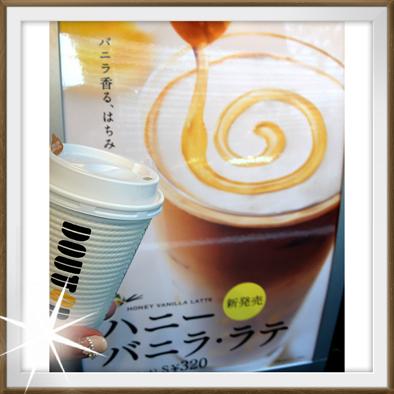 ぱぱらっち マダムの 日記-IMG_0251.png