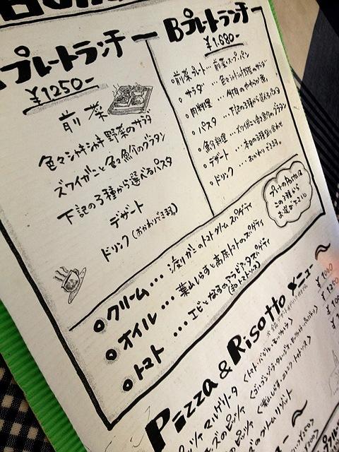 ぱぱらっち マダムの 日記-IMG_4770.jpg