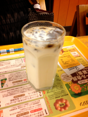 ぱぱらっち マダムの 日記-IMG_3009.png