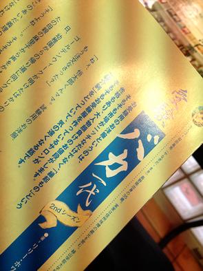 ぱぱらっち マダムの 日記-IMG_1056.png