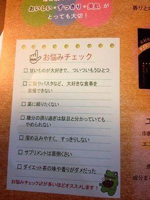 ぱぱらっち マダムの 日記-IMG_2363.png