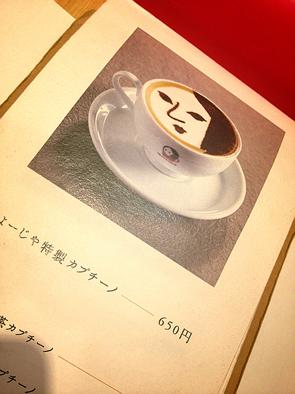 ぱぱらっち マダムの 日記-IMG_0307.png