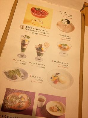 ぱぱらっち マダムの 日記-IMG_5501.png