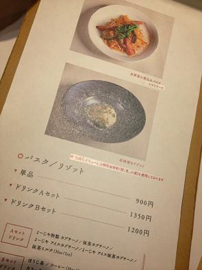 ぱぱらっち マダムの 日記-IMG_1110.png