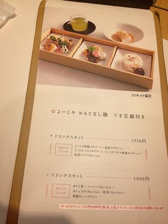 ぱぱらっち マダムの 日記-IMG_4400.png