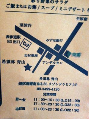 ぱぱらっち マダムの 日記-IMG_8161.png
