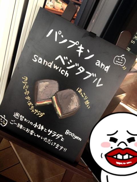 ぱぱらっち マダムの 日記-image