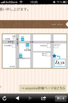 ぱぱらっち マダムの 日記-IMG_7335.png