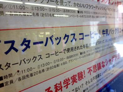 ぱぱらっち マダムの 日記-IMG_9373.png