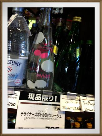 ぱぱらっち マダムの 日記-IMG_7463.png