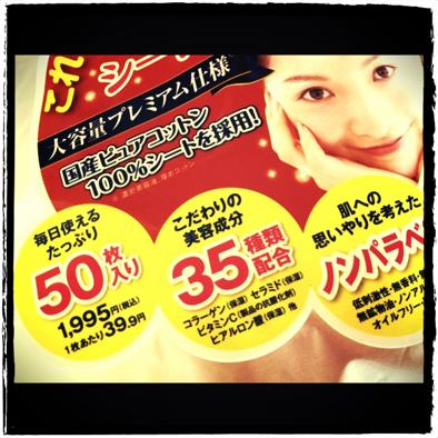 ぱぱらっち マダムの 日記-IMG_9253.png