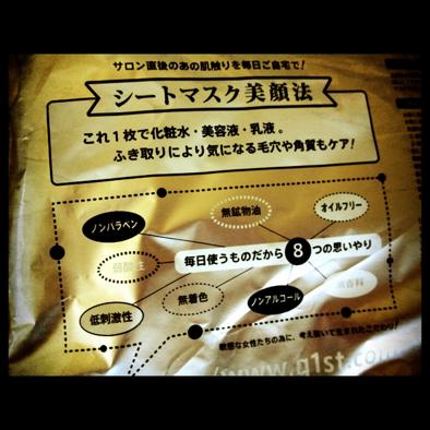 ぱぱらっち マダムの 日記-IMG_1789.png