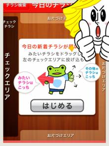 ぱぱらっち マダムの 日記-IMG_7179.png