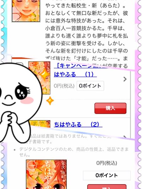 ぱぱらっち マダムの 日記-IMG_7136.png