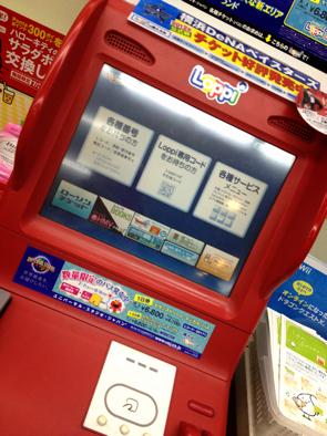 ぱぱらっち マダムの 日記-IMG_1291.png