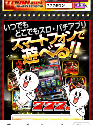 ぱぱらっち マダムの 日記-IMG_7620.png