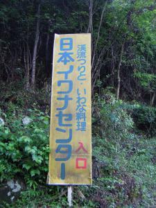 20120819-1.jpg