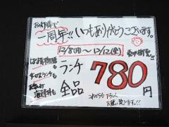DSCN8527.jpg