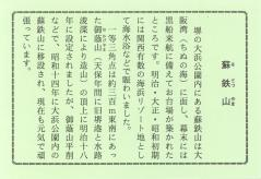 読み取り画像003